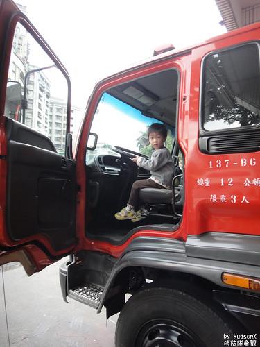 勛弟開消防車