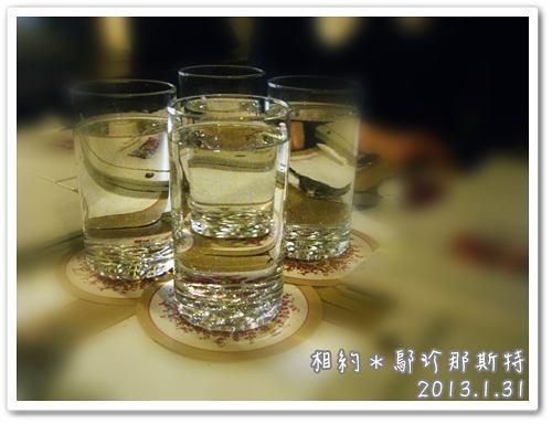 130131-四個人的下午茶