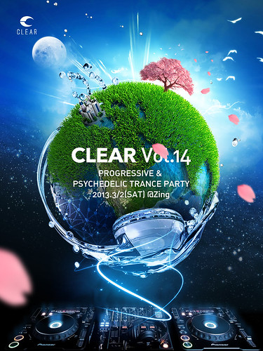 CLEAR vol.14 party flyer