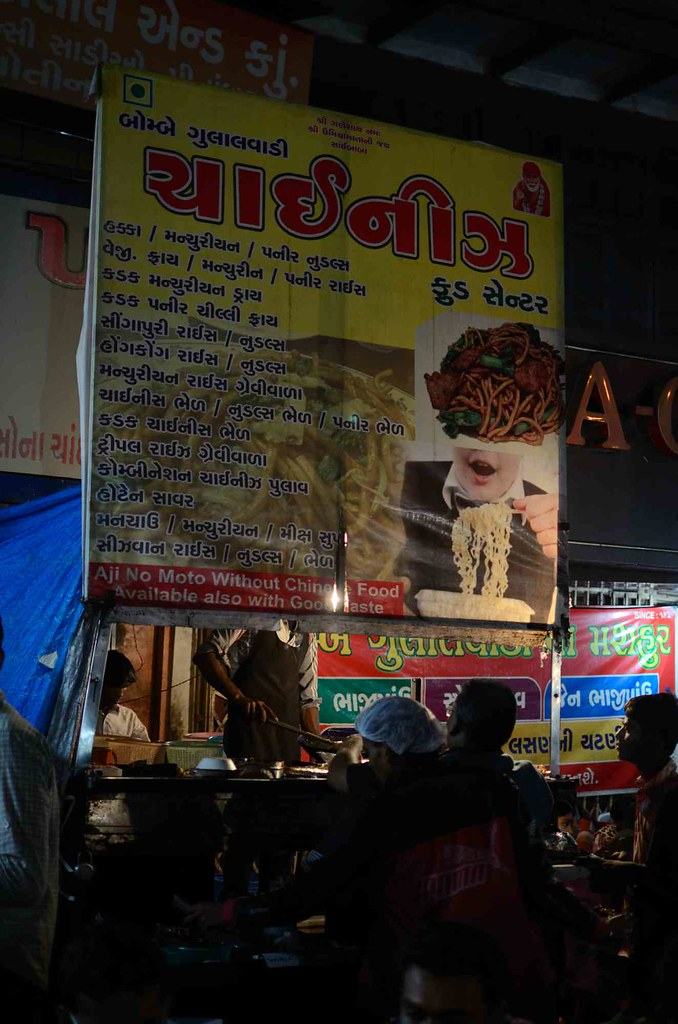 Night market, Ahmedabad, Gujarat, India