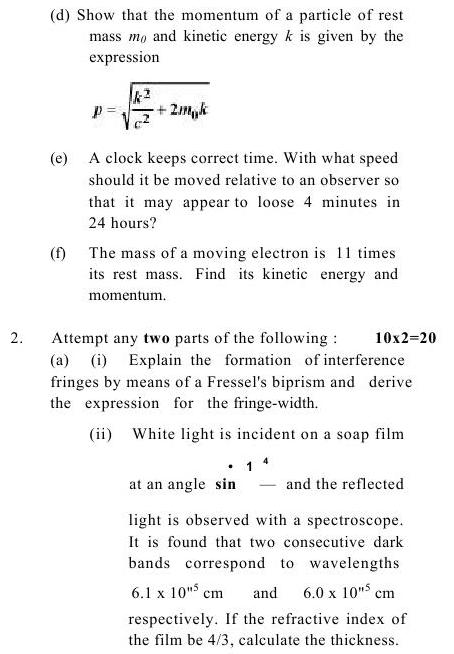 UPTU B.Tech Question Papers -TAS-201/PH-201- Physics