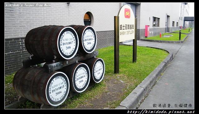 金車酒廠 (3)