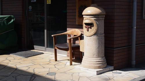 a ceramic pillar box (fake)