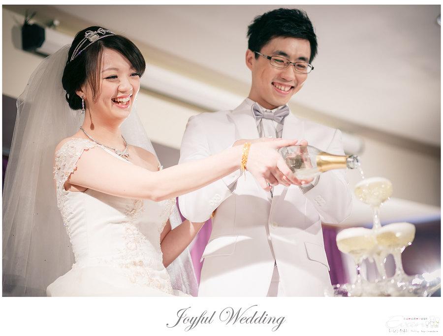 彥欽 & 冠潔 婚禮喜宴_0043