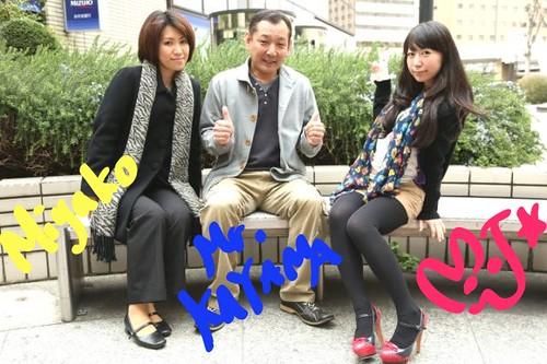 20130310MJ+KAYAMA+MIYAKO-