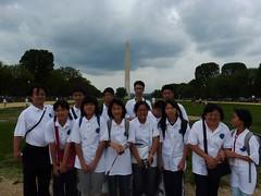 1 Washington Monument