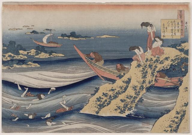 Katsushika Hokusai, The poet Sangi Takamura (Ono no Takamura)