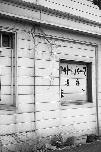 JE C3 14 022 佐賀県唐津市 6D EF24-70 4L#