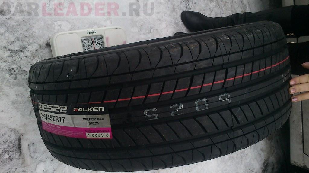 Сколько весит шина R17