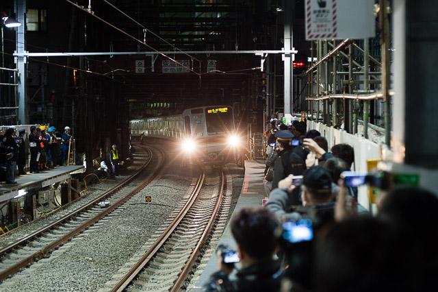 Jalur Dua, Tujuan Pondok Cina