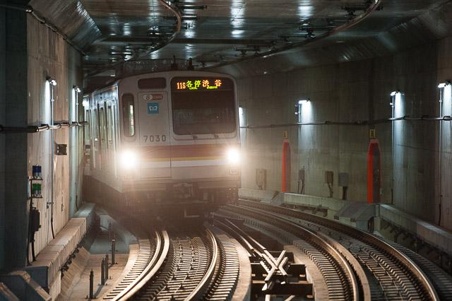 Tokyo Metro Seri7000