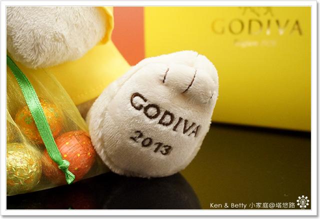 godiva-4
