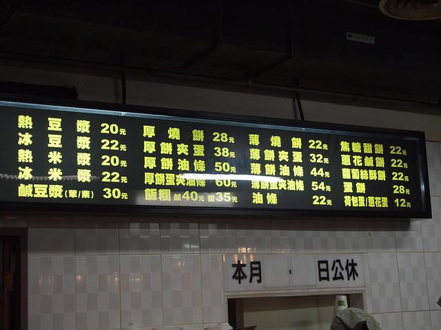 P3206413