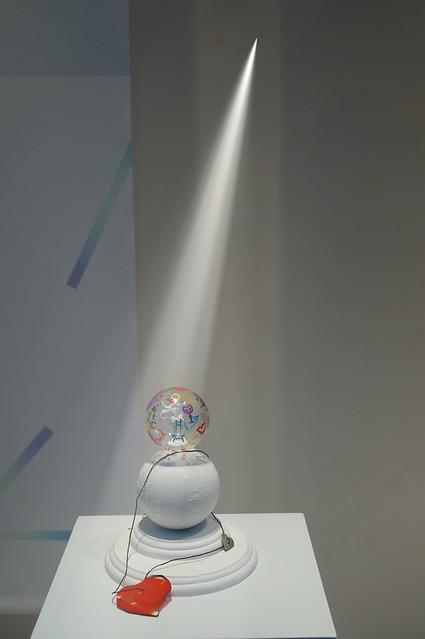 light shaft beam
