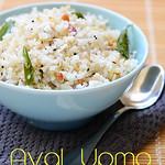 aval-upma-flattened-rice