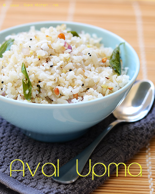 Aval Upma recipe - flattened rice upma