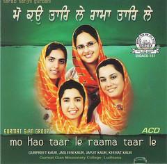 Mo Ko Taar LeMo Kao Taar Le Raama Taar Le CD Cover