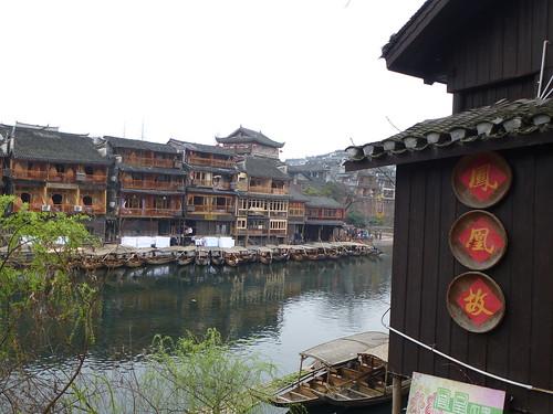 Hunan13-Fenghuang-Ville-Rive Nord (74)