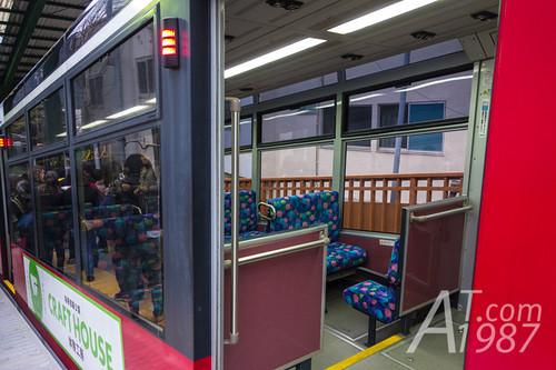 Japan Trip : Hakone - Owakudani