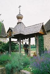 Campanile du monastère Saint Silouane