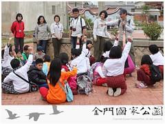 2013-小學生認識國家公園(0401)-17