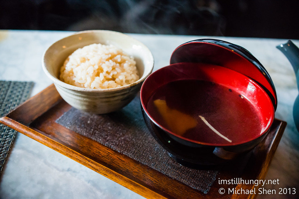 Ume snapper soup w/soy rice
