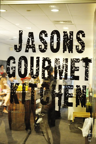 jasons gourmet kitchen
