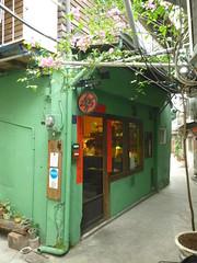 【連結】我的flickr相片集  台中 秋紅谷 三時茶房 逢甲夜市吃吃