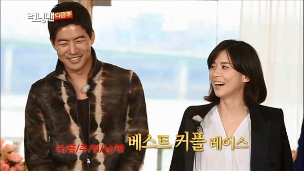 running-man-142 guest lee boyoung lee sangyoon