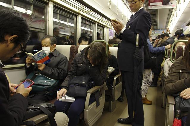1045 - Osaka