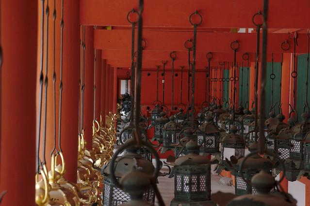 1077 - Nara