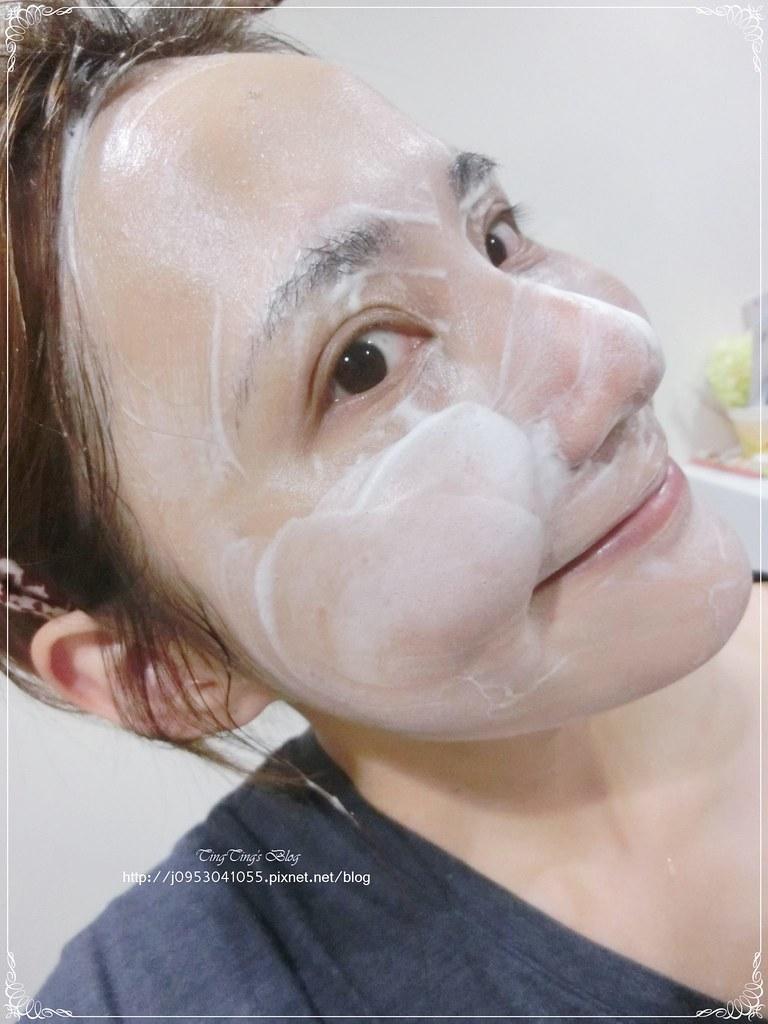Extra Creamy 碳酸賦活 (17)