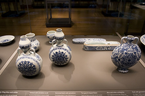 Chinese Ceramics (Room 95)