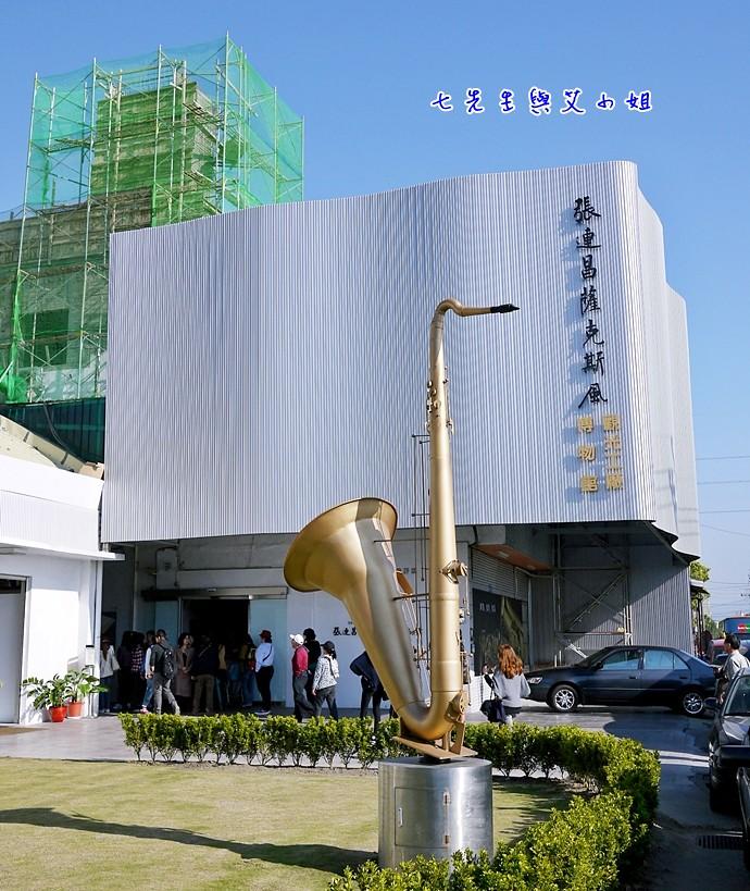 35 張連昌薩克斯風觀光工廠