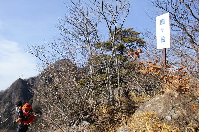 20130113_十二ヶ岳_0023