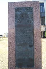 Photo of Black plaque № 21823