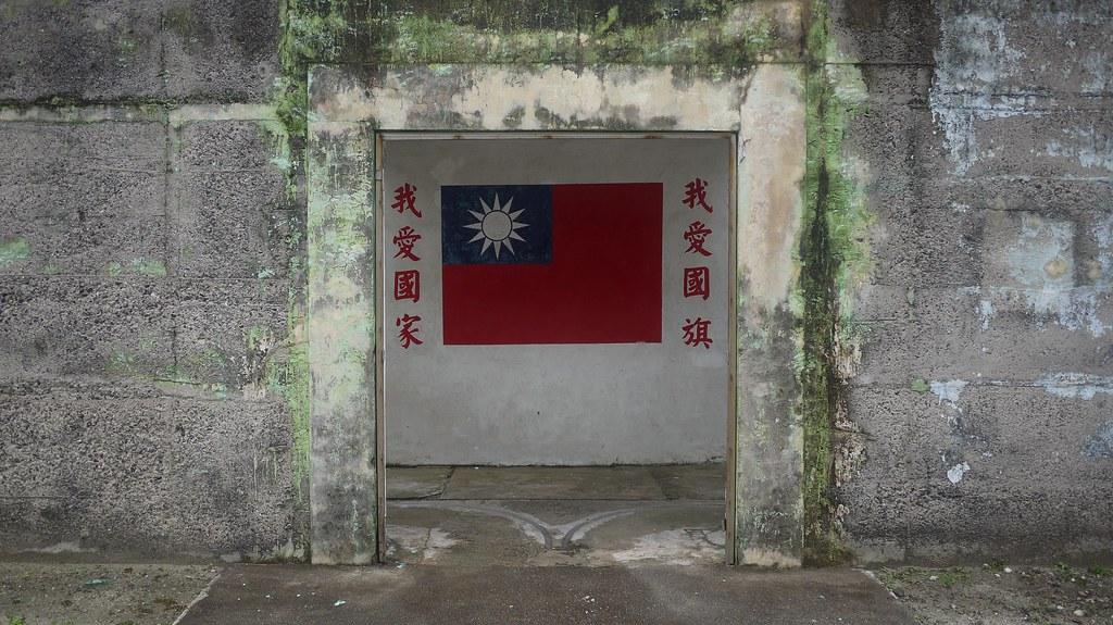 Prison Entrance/Exit