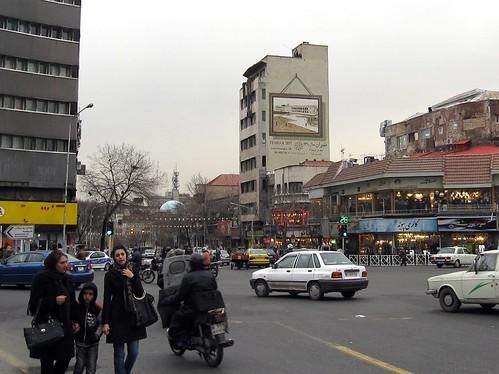The Islamic Republic 005