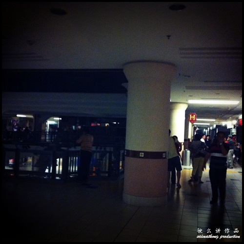 1Utama Old Wing and New Wing Power Failure, Outage, Blackout!