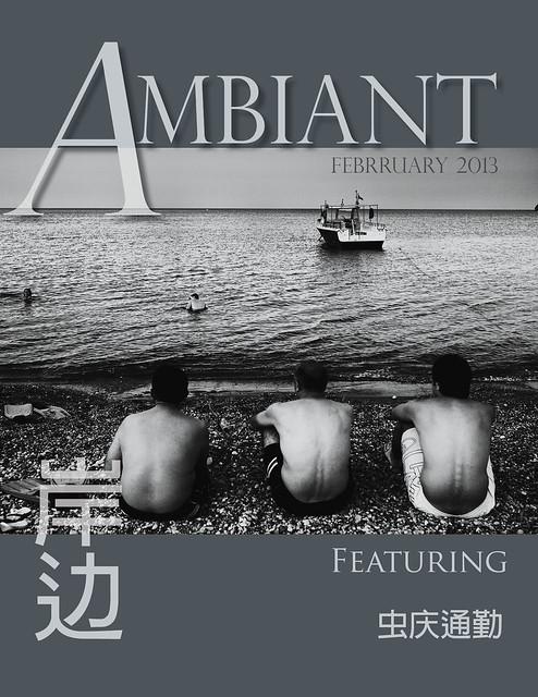 Ambiant Magazine(Issue 1)