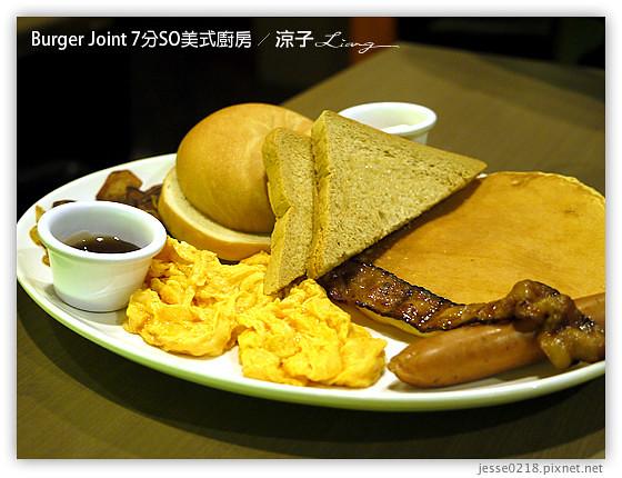 Burger Joint 7分SO美式廚房 14