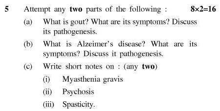 UPTU B.Pharm Question Papers PHAR-245 - Anatomy. Physiology and Pathophysiology-IV
