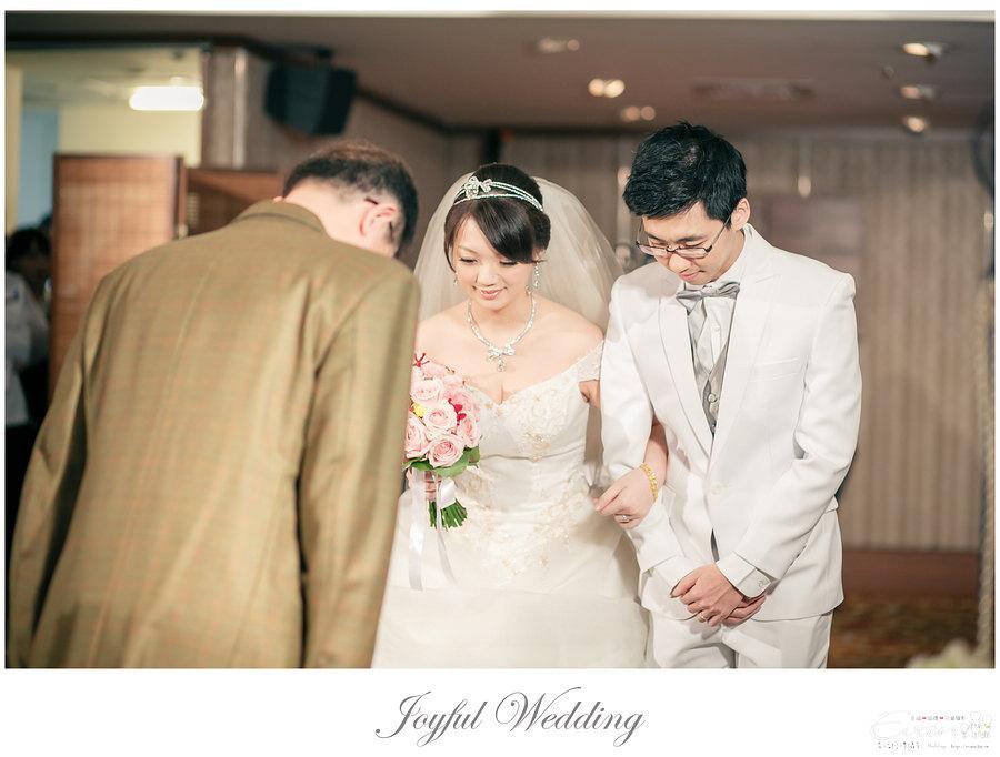 彥欽 & 冠潔 婚禮喜宴_0037