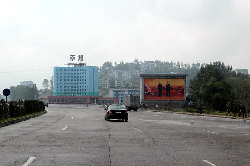 North Korea. Road(5)