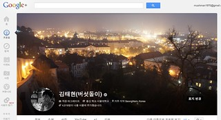 google+ cover image