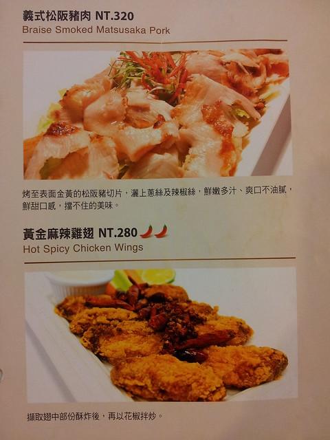 金色三麥menu