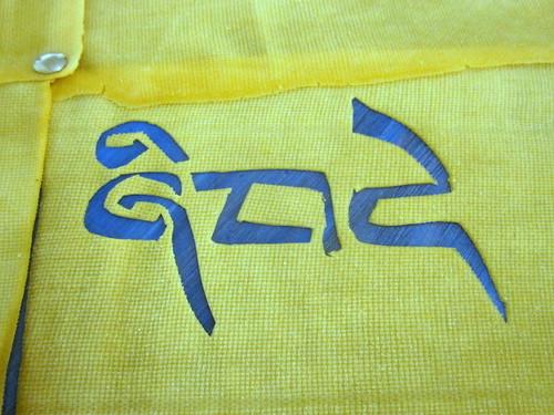 peace tibetan