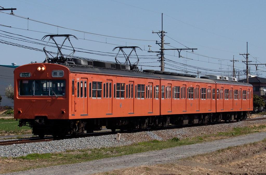 Chichibu 1003F②