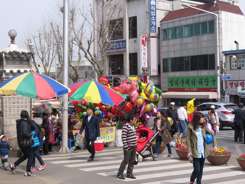 Dalseong Park