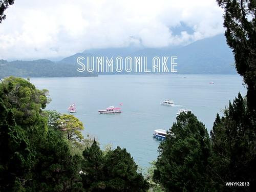 SunMoonLake